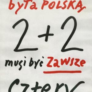 ECS/T/ASP/020